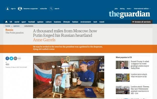 The Guardian открыла серию публикаций о популярности Путина статьёй о Южном Урале