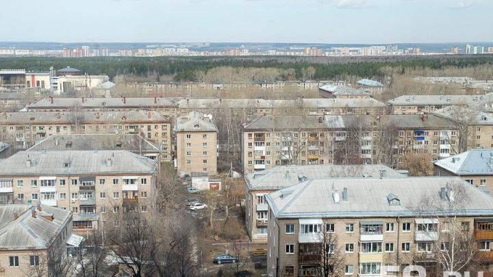 «Приходится активнее двигаться в цене»: в Перми жилье экономкласса подешевело за год на 6%
