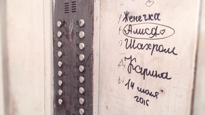 Миллиардные закупки регоператора капремонта Челябинской области ждёт новая проверка