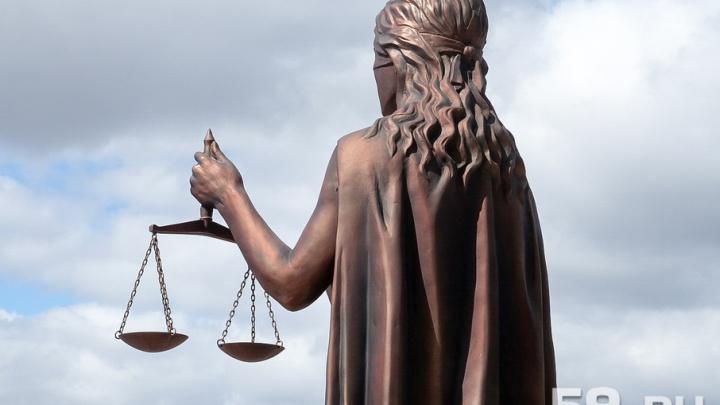 В Перми осудили сотрудницу налоговой, устроившую фиктивную проверку