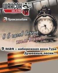 Курсанты ТВВИКУ выйдут на Набережную