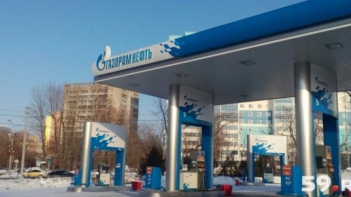 В Пермском крае закрылись заправки «Газпромнефти»