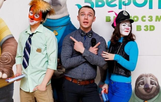 «Киномакс-Волгоград» устроил праздник на презентации «Зверополиса»
