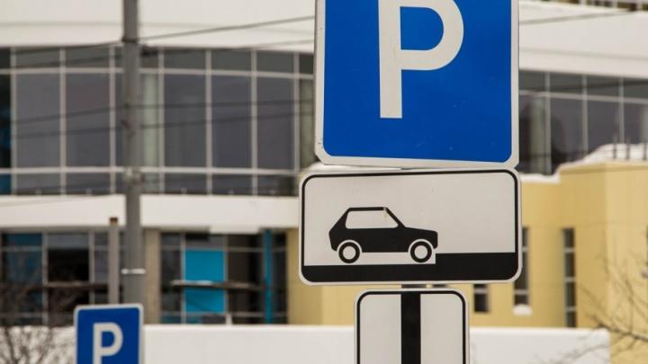 «Паркуюсь, как чудак»: на 29.ru стартует новый проект