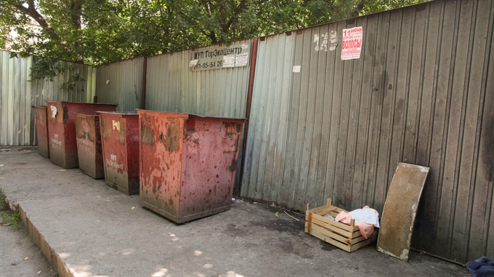 «Видели её в аптеке»: составлен фоторобот женщины, бросившей ребёнка на мусорке на ЧМЗ