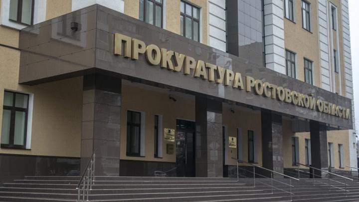 Интернет и маскировка: в прокуратуре рассказали о подпольном игорном бизнесе на Дону