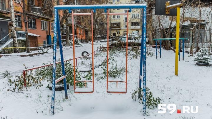 Дизайнер с соседней улицы: пермяков просят придумать, как обустроить дворы, парки и скверы