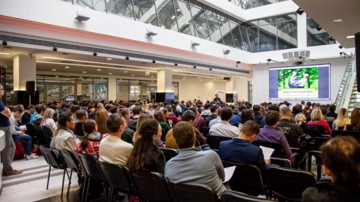 Всё, что нужно знать о продажах в интернете, расскажут на бесплатном семинаре в Ростове