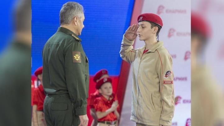 Спасали людей и тушили огонь: Шойгу наградил ростовских школьников за отвагу во время ЧП на Театралке