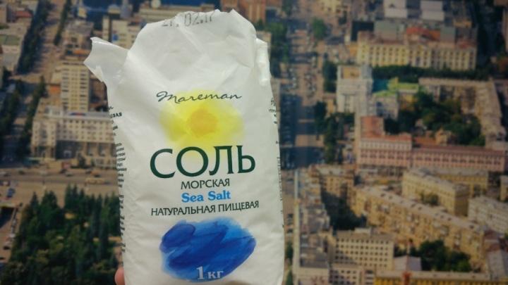 Из-за новых ГОСТов с прилавков в России исчезнет поваренная соль