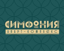 Новая комфортная среда обитания «Симфония»
