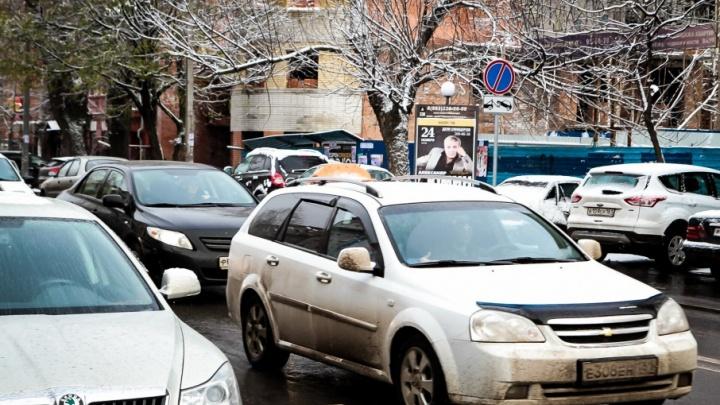 Ростов сковали десятибалльные пробки