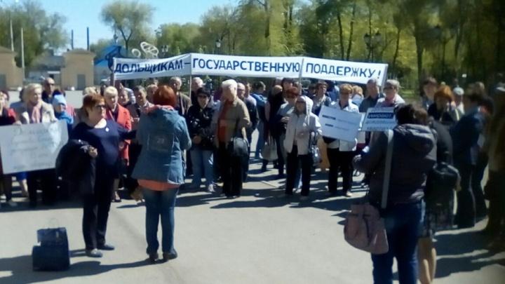 Митинг в Самаре: горожане требуют отменить долевое строительство