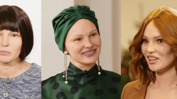 Стилист Александр Рогов в своем шоу изменил до неузнаваемости жительницу Ярославля