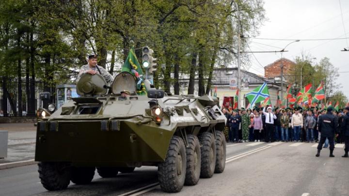 В Перми в День пограничника запретят продавать алкоголь