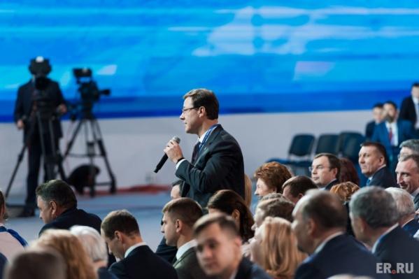 Дмитрий Азаров на съезде «Единой России»