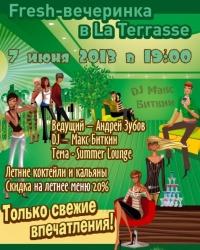 Fresh-вечеринка откроет сезон в новом заведении La Terrasse