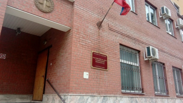 В Ростове офицера осудили за сбыт наркотиков