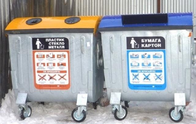 В Перми откроются пункты сдачи батареек и пластика