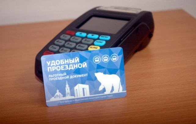 УФАС предупредило пермский «Гортранс» за дискриминацию автобусных перевозчиков