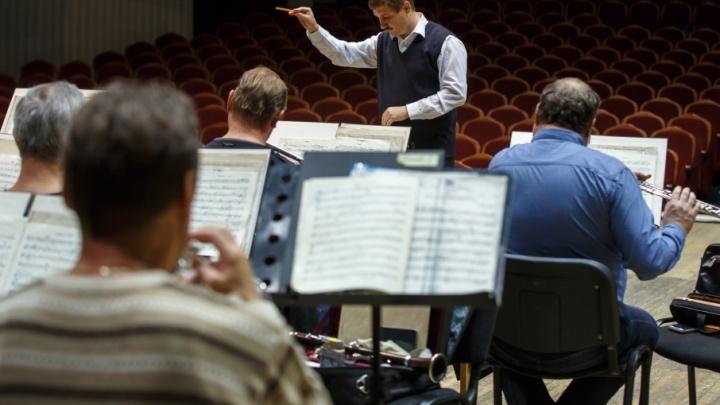 Волгоградцам не досталось бесплатных билетов на симфонический концерт
