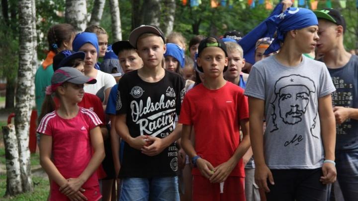 Детский лагерь «Черная речка» закрыли на месяц из-за перенаселения