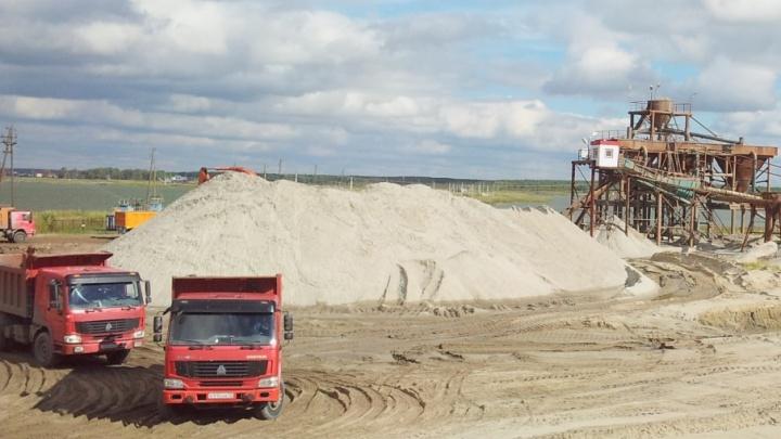 Компания «Тюменьнеруд»: новый песок, удобный сервис
