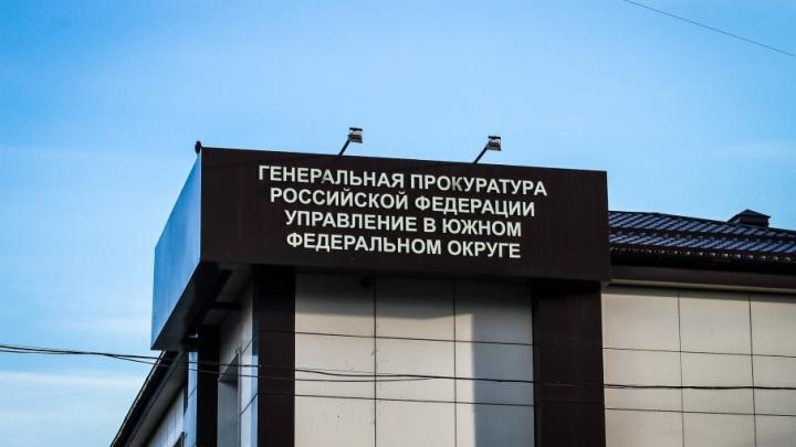 Директора ростовского вуза будут судить за бесплатное обучение студентов