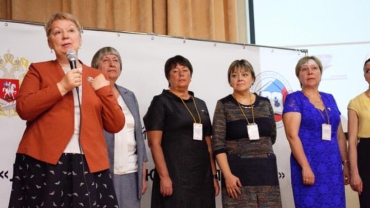 «Вы помогаете детям»: инклюзивная школа из Перми стала лучшей в России