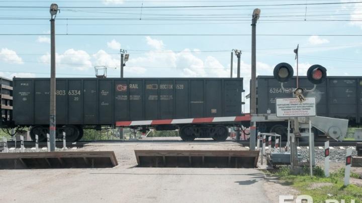 Шел вдоль железной дороги: в Прикамье подростка сбил поезд