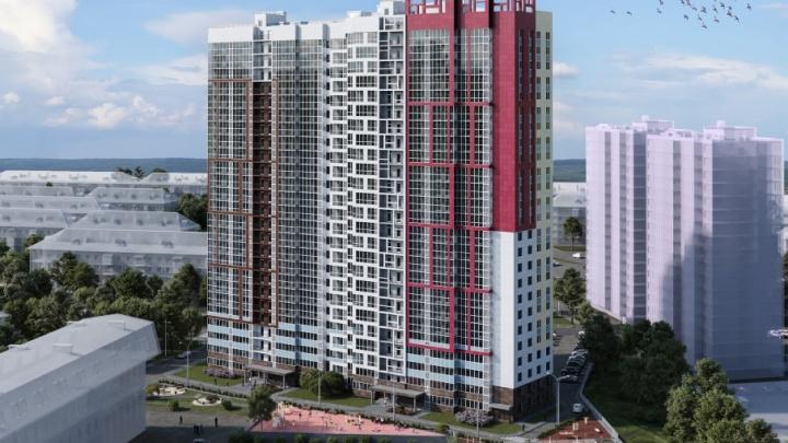 Семь причин купить квартиру в январе: в Мотовилихе появится семейный дом «Рубин»
