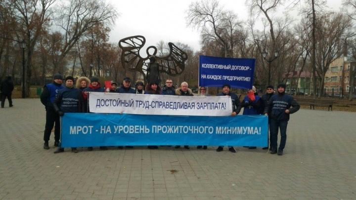 Простая арифметика: самарские профсоюзы вышли на пикет