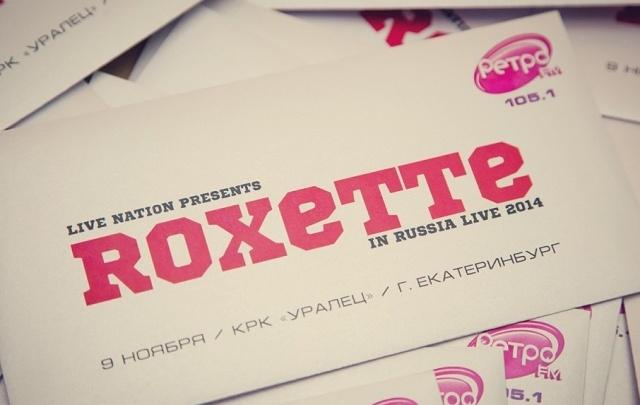 Слушатели «Ретро FM» отправятся в «Roxette-тур»