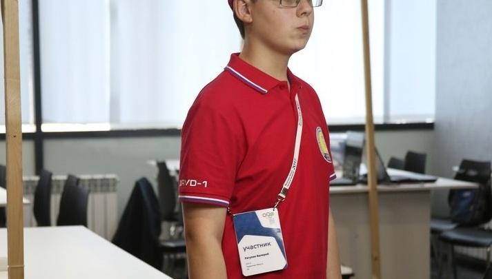 Школьник из Тюмени поедет в Коста-Рику на World Robot Olympiad