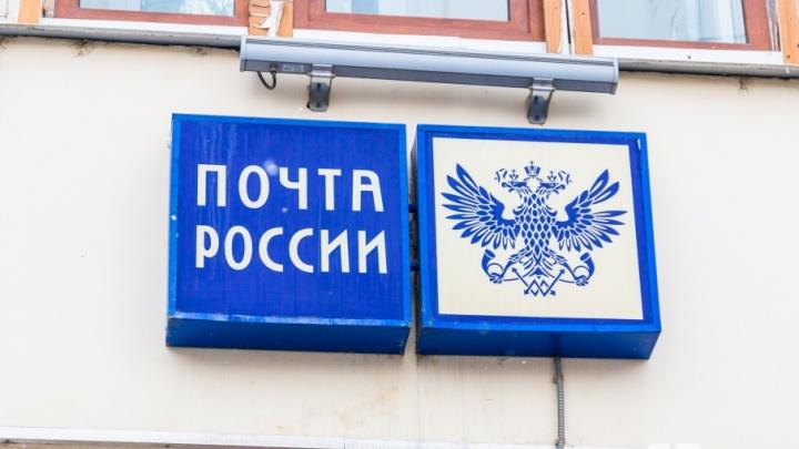 Уличенную в получении взятки сотрудницу «Почты России» в Самаре уволили