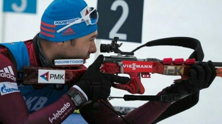 Досадный промах: Антон Шипулин стал четвёртым на этапе Кубка мира по биатлону в Италии