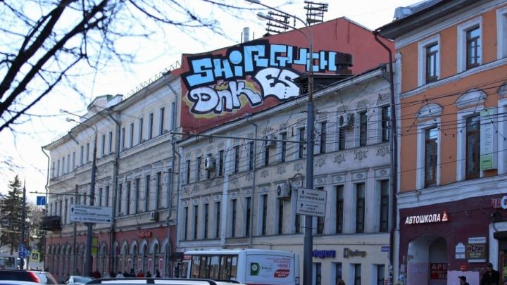 На том же месте тот же рисунок: уличные художники затроллили мэра Ярославля