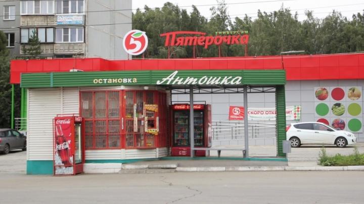«Антошка» – песенка спета: детский магазин в Челябинске заменит известная торговая сеть