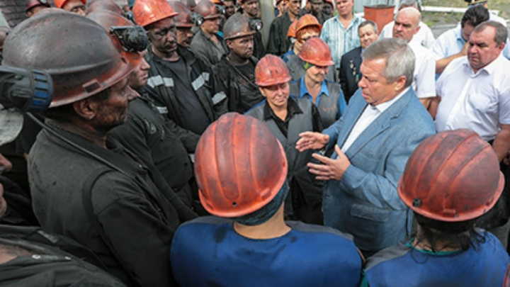 Горняки «Кингкоула» готовятся к пешему походу в областное правительство