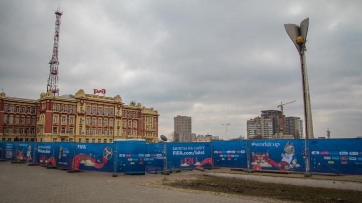 Губернатор Ростовской области планирует посмотреть матч ЧМ в фан-зоне на Театральной