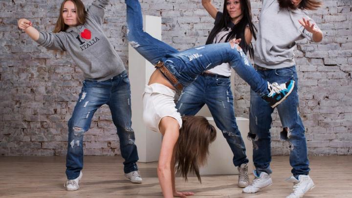 Юных тюменцев приглашают на бесплатные занятия по танцам