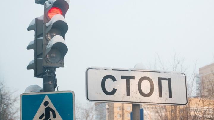 На одном из перекрестков Индустриального района отключили светофор