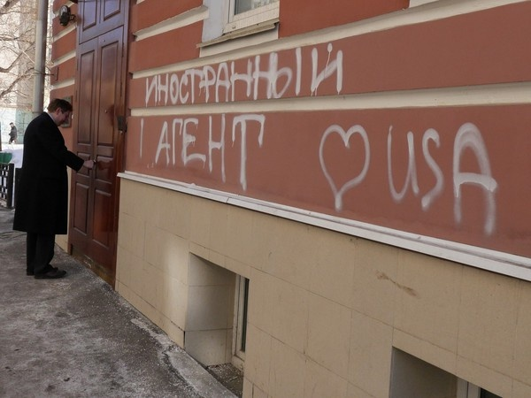 Василий Шапошников/Коммерсантъ