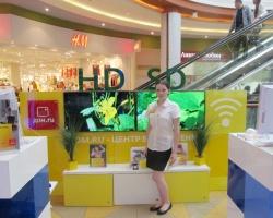 «Дом.ru» открыл новый центр продаж в Ярославле