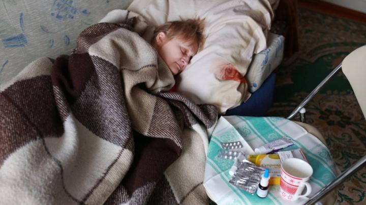 Более восьми тысяч жителей Ярославской области заболели ОРВИ