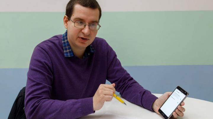 Волгоградский сомнолог призвал горожан не теребить часы на референдуме