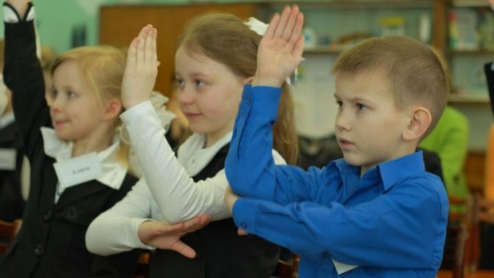 Новая школа, 340 тысяч учебников и 11 автобусов: как Поморье готовится к новому учебному году