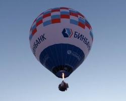 На воздушном шаре БИНБАНКа побит рекорд по продолжительности полета