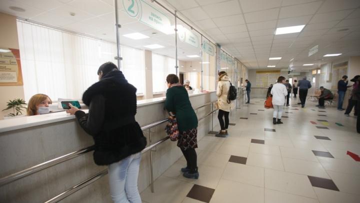 За неделю в Тюменской области ОРВИ заболело 10 тысяч человек