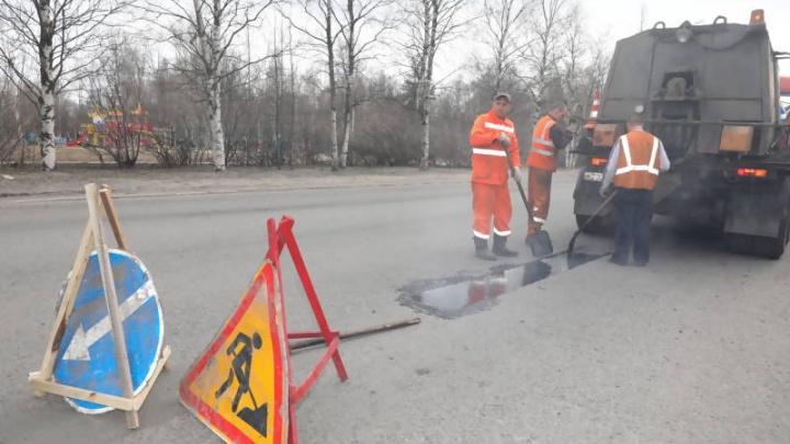 «Средств хватит на все дефекты»: в Архангельске начался ямочный ремонт на дорогах